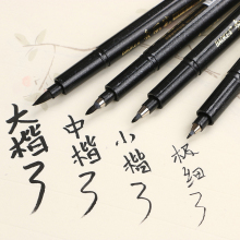 Chinese Japanese Calligraphy Pen Refillable Black Lettering Soft Handwriting Pen Painting Drawing Pen Stationery Art Supplies