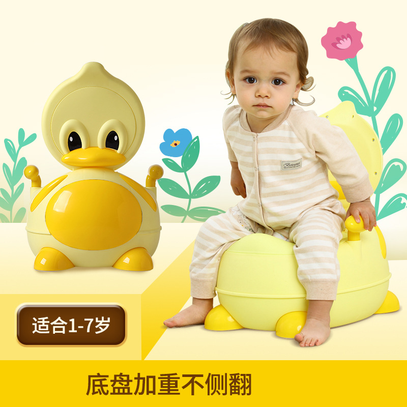 Cartoon Duck Toilet For Kids Model Small Chamber Pot Portable Baby Sitting Type Urine Cup Children Urinal