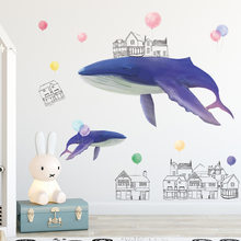 Whale Self-adhesive Wallpaper Literary Home Essentials Purple Anime House Decorative Wall Sticker Bedroom Decorations For Kids