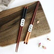 2018 2 pares 23.5cm marrom artesanal japonês natural castanha pauzinhos de madeira conjunto valor presente baguetes pauzinhos palillos comer