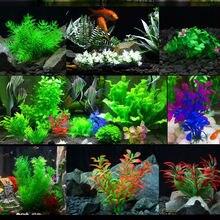 Имитация аквариума ландшафтные растения украшения для пластиковые