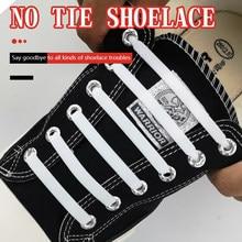 12 pçs elástico sem laço cadarços de silicone plana preguiçoso para tênis de corrida esticado cordas bloqueio rápido deslizamento-em cadarços de sapato