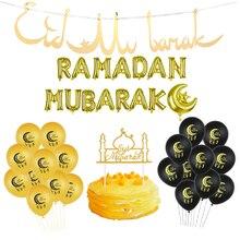 Eid Mubarak globos de látex decorativos, cartel de papel Feliz Eid el Ramadán, decoración del Festival islámico musulmán, suministros de Ramadán