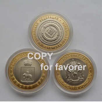 3 pcs/set  Chechnya-Yamal-Perm copy badge   300pcs/lot  free shipping - DISCOUNT ITEM  0% OFF All Category