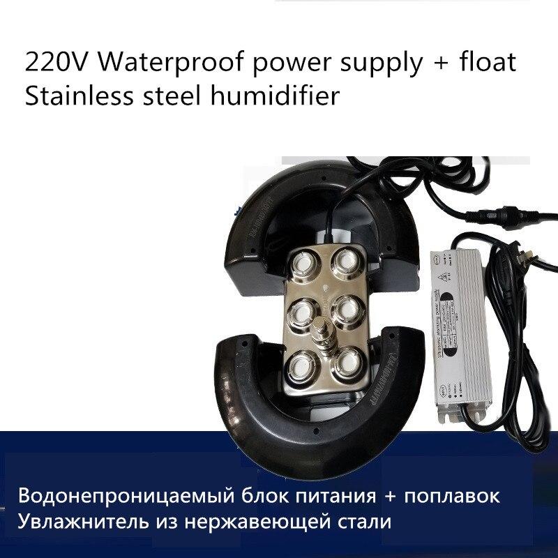 DC48V 6 Head Humidifier + 220V Waterproof Power Supply Including Float Chamber Ultrasonic Mist Maker Fogger EU/AU/UK/US