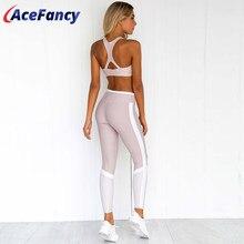 Acefancy conjunto de fitness ginásio rosa yoga terno para mulher ft147 listrado push up yoga define 2 pçs sportwear squatproof leggings sutiã de colheita gy