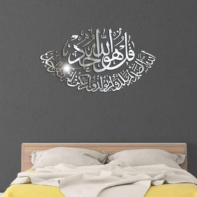 3D Acrylic Muslim Mirror Wall Sticker Acrylic Mural Islamic Quotes Wall Decal Living Room Mirrored Decorative Sticker Home Decor 1
