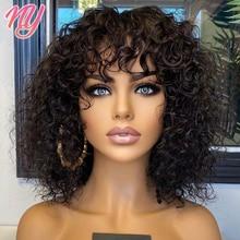 Натуральные волнистые парик человеческих волос парики с челкой Полный парик фабричного производства для черный Для женщин вьющиеся парики...