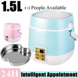 1.5L Mini Electric Rice Cooker 2 Layer Food Steamer Multifunction Meal Cooking Pot 2-3 People Heating Lunch Box Meal Heater 220V
