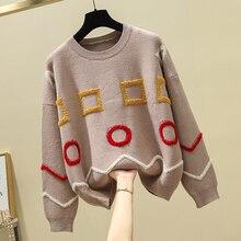 Milinsus Autumn Winter 2019 Korean Contrast Geometric Figure Pullover Sweater Long Sleeve Clothes Women Jumper Pull Femme