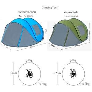 Image 3 - HUI LINGYANG โยนเต็นท์กลางแจ้งเต็นท์อัตโนมัติโยน pop up กันน้ำ camping hiking เต็นท์กันน้ำขนาดใหญ่ครอบครัวเปิดเต็นท์