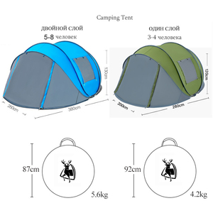 Image 3 - HUI LINGYANG throw tent outdoor automatic tents throwing pop up waterproof camping hiking tent waterproof large family open tent