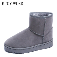E TOY WORD Flat with anti-slip Ankle classic snow boots women large size 41 winter new flat thickening plus velvet warm shoes