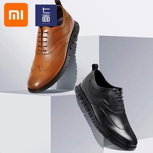 Xiaomi qimian Men's shoes casu