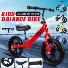 12 inç çocuklar denge bisikleti ayarlanabilir yükseklik olmayan pedalı iki tekerlekli oyuncak araba hediyeler için 2-6 yaşında çocuk bisikleti çocuk scooter
