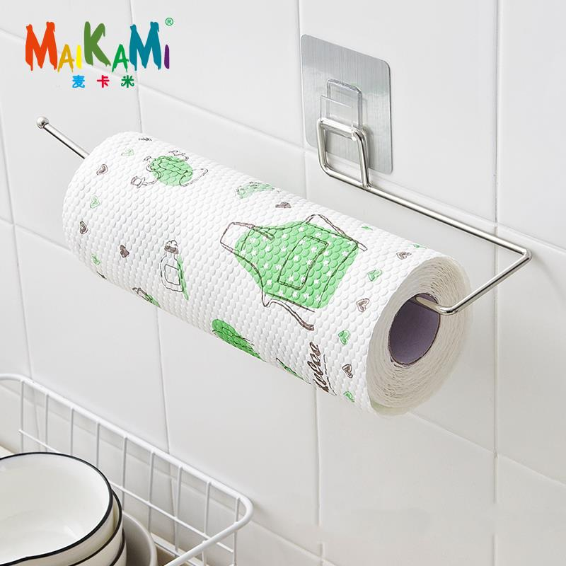MAIKAMI Kitchen Toilet Paper Holder Tissue Holder Hanging Bathroom Toilet Paper Holder Roll Paper Holder Towel Rack Stand