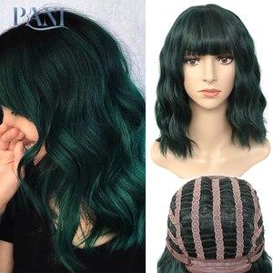 PANI, Короткие парики для Боба, волнистый парик с аккуратной челкой, синтетические парики для женщин, натуральный темно-зеленый парик для нара...