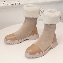 Snow-Boots Lace-Up Flock Patchwork Winter Women Chic Krazing Pot Mid-Calf L45 Lambswool