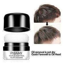 Не моющиеся волосы для укладки пушистый порошок для волос впитывающий масло контроль обезжиривание волос текстурировщик