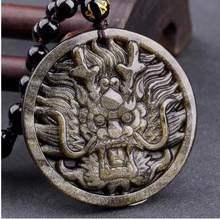 HFANCYW – collier en obsidienne naturelle pour homme et femme, amulette Dragon ronde sculptée, pendentif, livraison directe