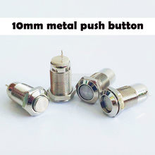 10MM 2pin Panel Hole Metal Button Switch Latching Power Push Button Flat High Head Self Locking/ Reset soldering IP67 1NO(China)