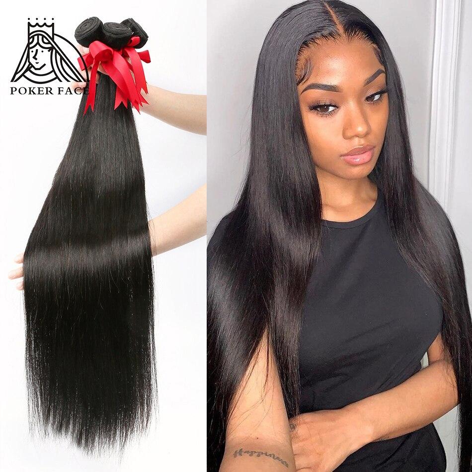 В стиле «Poker Face 28 30 32 40 дюймов прямые волосы пряди 100% Пряди человеческих волос для наращивания на возраст 3, 4 пряди предложения бразильские волосы, волнистые пряди|Пряди для вплетания|   | АлиЭкспресс
