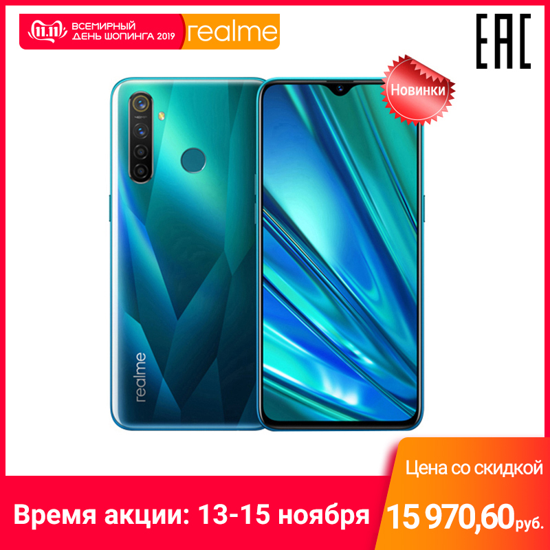 Smartphone Realme 5 Pro 128 GB, Quadro Camera 48 MP мпофициальная Russian, Produced In FACTORIES Oppo