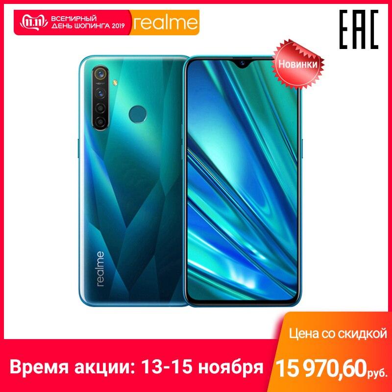 Smartphones reyno 5 Pro 128 GB, Quadro da câmera MP 48 мпофициальная Russo, produzidos em FÁBRICAS que Oposto