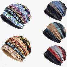 Chapeau à motif Floral multifonction pour femme et homme adulte, écharpe fine, Skullies, Vintage, automne et hiver