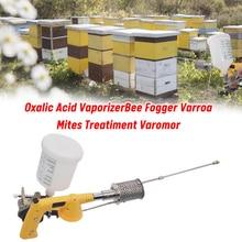 Stainless Steel Propane Insect Fogger Oxalic Acid Vaporizer Fogger Varroa Mites Treatment Fogger for Varroa Killing Beekeeping