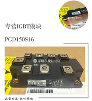 DF100AC160 DF150AC160 DF200AC80 MDS100BP160 MDS150BP160