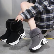 Зимние ботинки; Женская обувь; Теплые ботинки на танкетке; Цвет