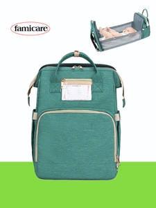 Сумка для подгузников, рюкзак для мам и пап, многофункциональные детские сумки-кровати, сумка для кормления, сумка для коляски, Прямая поста...