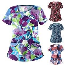 Elasticity Pet Clinic Nurse Workwear High Quality Short Sleeve Print Nurse Uniforms Women Pharmacy Salon Overalls Lab Coat