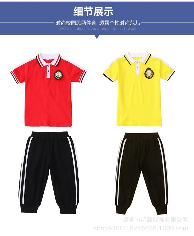 Summer Wear Young STUDENT'S School Uniform Business Attire New Style Kindergarten Suit Summer Sports Set Customizable