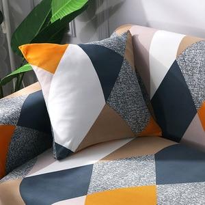 Image 4 - ทั้งหมด ห่อผ้าคลุมเตียงโซฟาพิมพ์ยืดที่นอนสำหรับมุมโซฟาเดี่ยว/2/สาม/สี่ที่นั่ง