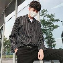 Полосатая рубашка в Корейском стиле Мужская модная деловая Повседневная