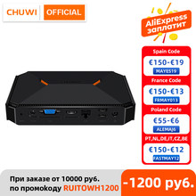 Chuwi herobox mini pc intel gemini-lake n4100 quad core lpddr4 8gb 256g ssd windows 10 sistema operacional wtih hd lan porta vga