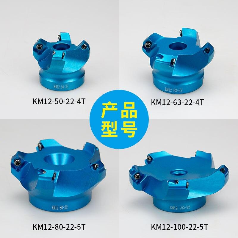Image 2 - 45 Angle KM12 Face Aluminium Plane Head End Mill Milling Cutter SEKT1204 Insert Wholesale CNC Machine High Hardness Tools 4FluteMilling Cutter   -