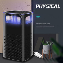 2019New Mosquito killer USB electric mosquito killer Lamp Photocatalysis mute home LED bug zapper insect trap Radiationless
