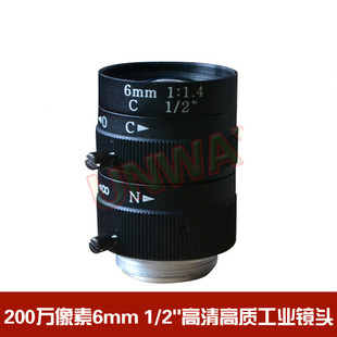2MP High-definition High-quality Industrial Lens Industrial Lens \ USB Industrial Camera Universal