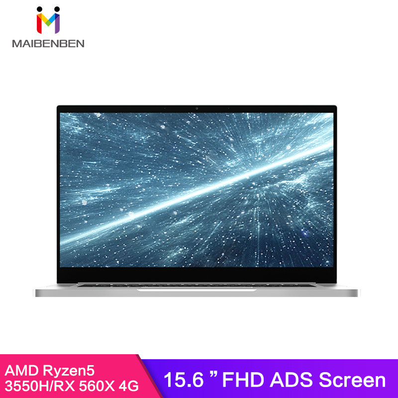 MAIBENBEN DaMai T537 15.6 Inch FHD Screen Laptop AMD Ryzen5 3550H  RX 560X 8GB RAM 256GB SSD Win10(Arrival Within 30days)