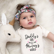 Daddy's Girl Mommy's World Baby Girl Clothes White Cotton Newborn Bodysuit Cute Short Sleeve Baby Body Suit Baby Girl Onesie