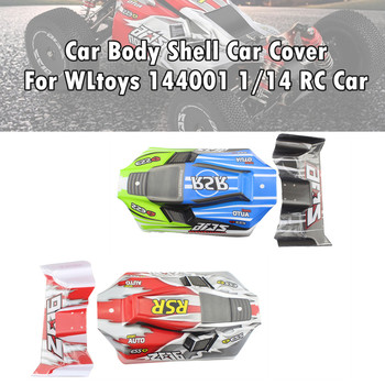 1 to 14 remote control car 144001-1335 accessories 144001 car shell 144001 1/14 4WD RC Car body shell car cover 144001-1335 F4 1