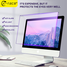 X-Race laptop blue light protective film is suitable for 17-27 inches to protect the eyes of Apple desktop computer screen film