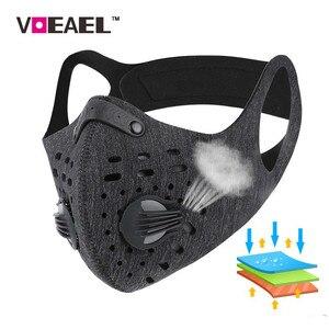 Велосипедная маска для лица, фильтр, Спортивная маска для лица, фильтр с активированным углем, Пылезащитная маска PM 2,5, защита от загрязнения...