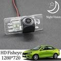 Камера заднего вида «рыбий глаз» Owtosin HD 1280*720 для Lada Vesta Sedan SW cross, парковочные аксессуары для заднего хода