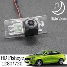 Owtosin hd 1280*720 fisheye câmera de visão traseira para lada vesta sedan sw cruz carro reverso backup estacionamento acessórios