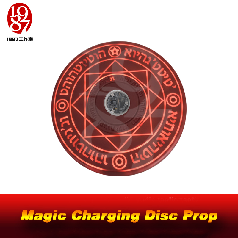 JXKJ1987 Creatvie Room Escape Game Props Magic Disc Prop Put A Trigger In The Middle Of The Magic Disc It Will Be Lighted Up
