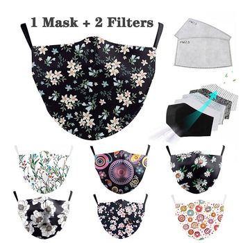 Mask Unisex Cotton PM2.5 Mouth Mask Windproof Mouth-muffle Proof Face Masks Anti Dust Mask Washable Reusable Face Cotton Mask